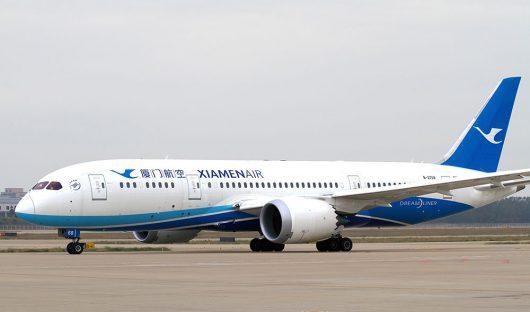 Xiamen Air B787