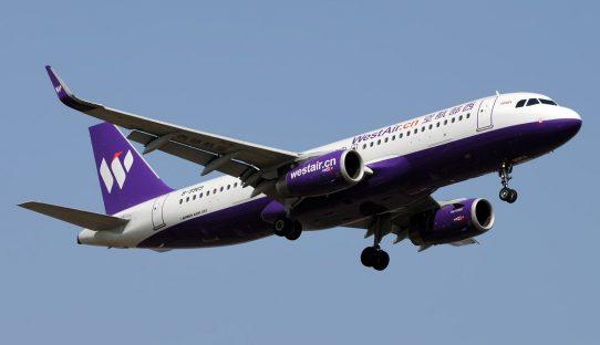 WestAir A320-1